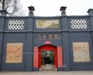 """西安市鄠邑区渼陂湖水系生态文化区萯阳湖的""""萯""""字应读(fù)还是读(bèi)"""