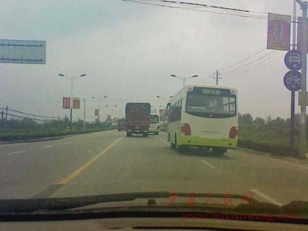 户县公交车803线路高清图片